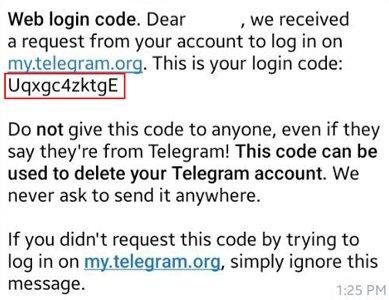 کد ارسال شده از تلگرام